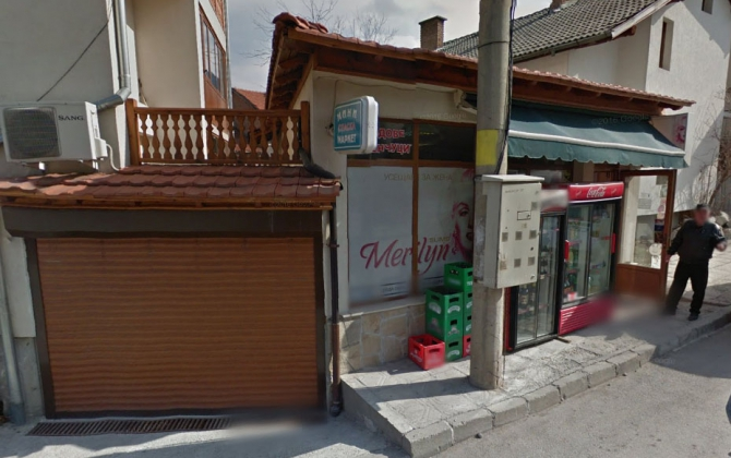 Магазин Спаска