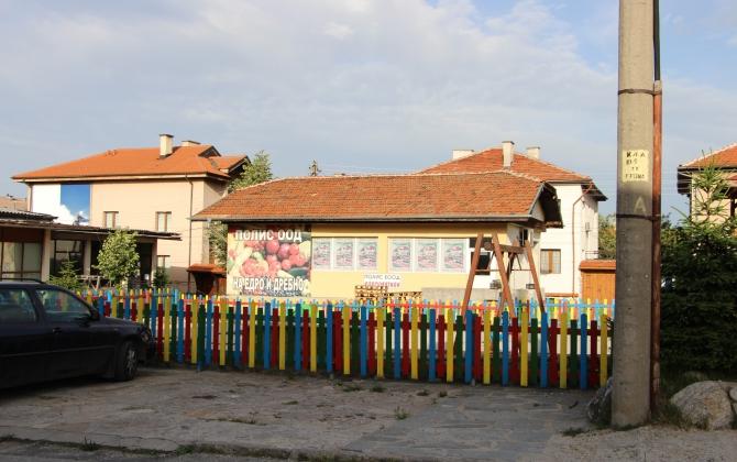 Магазин Пидов