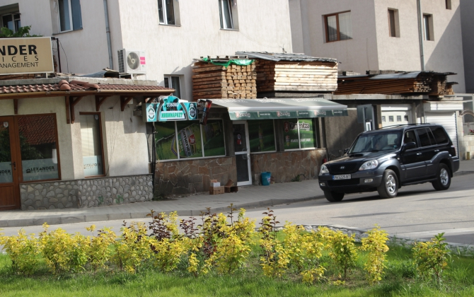 Никулчиния магазин