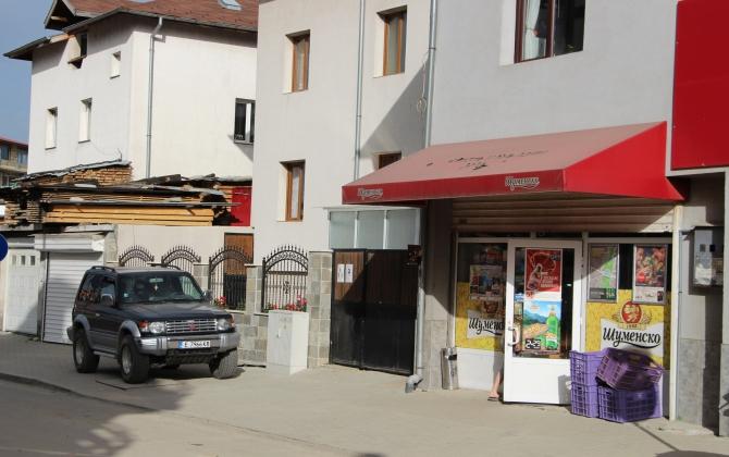 Магазин Пенчо
