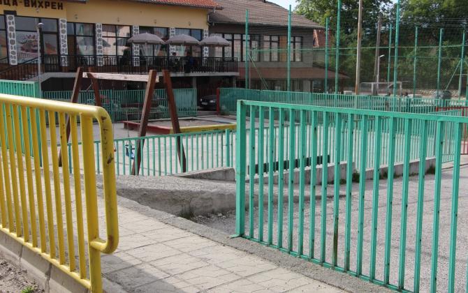 детска площадка - циганското