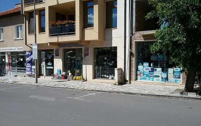 Електрически магазин Кириц