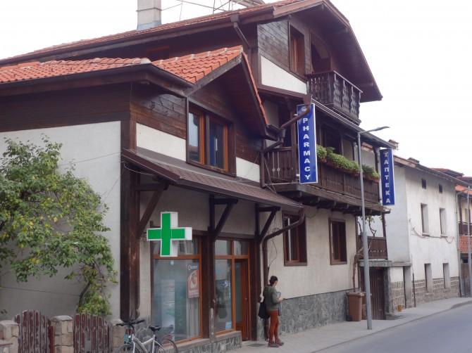 Аптека на ул. Отец Паисий