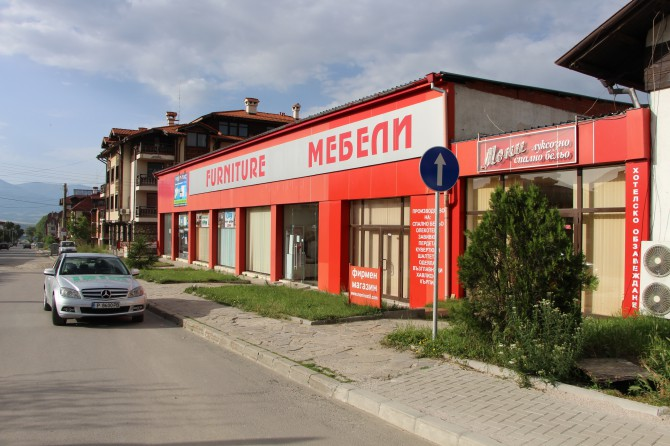 Магазин за мебели - Furniture