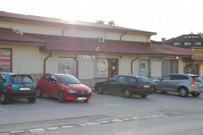Банкомат ПИБ офис до хотел Стражите