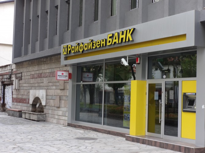 Банкомат Райфайзен Банк