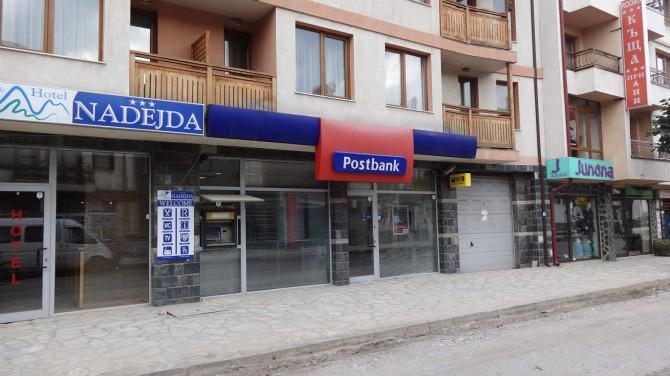 Банкомат Пощенска Банка
