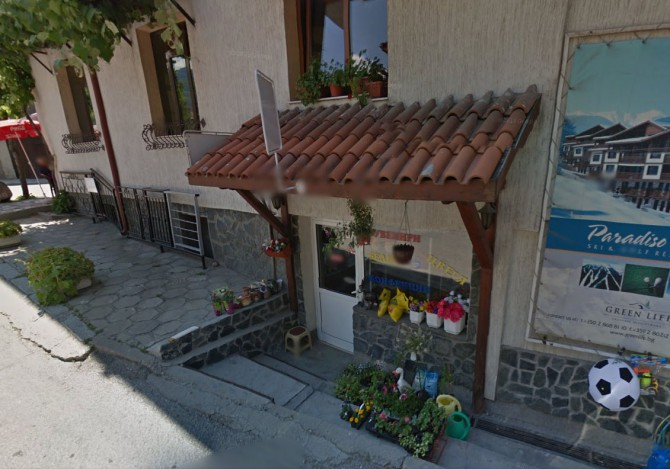 Магазин за Цветя Падареви