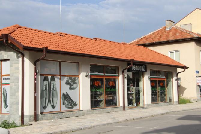 Магазин TendenZ
