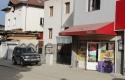 1. Снимка на Магазин Пенчо