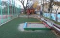 детска площадка - здравец