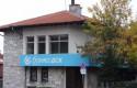 Банкомат Банка ДСК