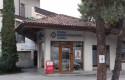 Банкомат ПИБ централен офис