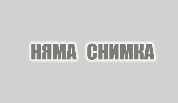 ЦСКА посреща Банско