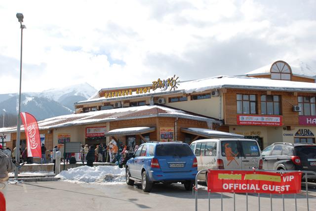 Начална Станция на Кабинков Лифт в Банско