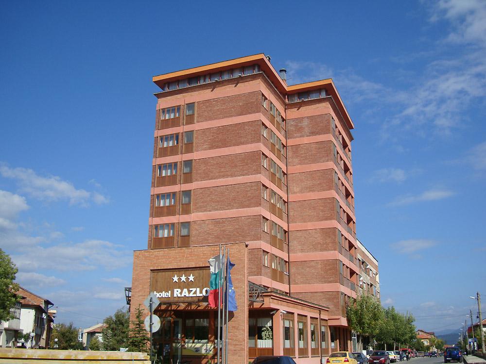 Хотел Разлог