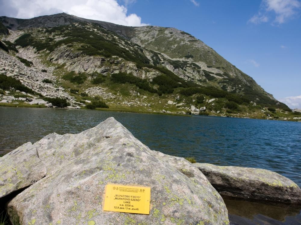 Муратово Езеро, Пирин