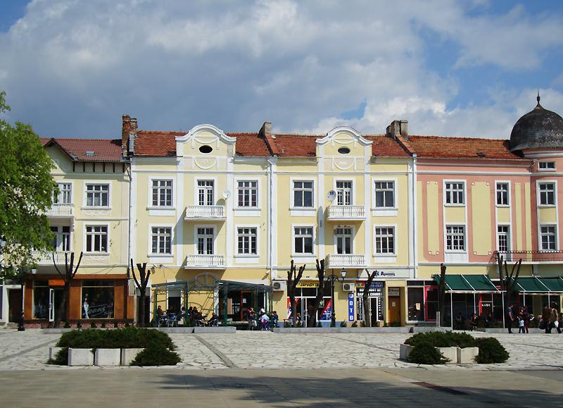 Сгради в центъра на Разлог