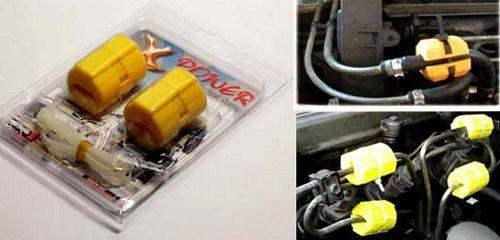7. Снимка на Магнити за Икономия на Автогориво Powermag - от 39 на 18 лв.