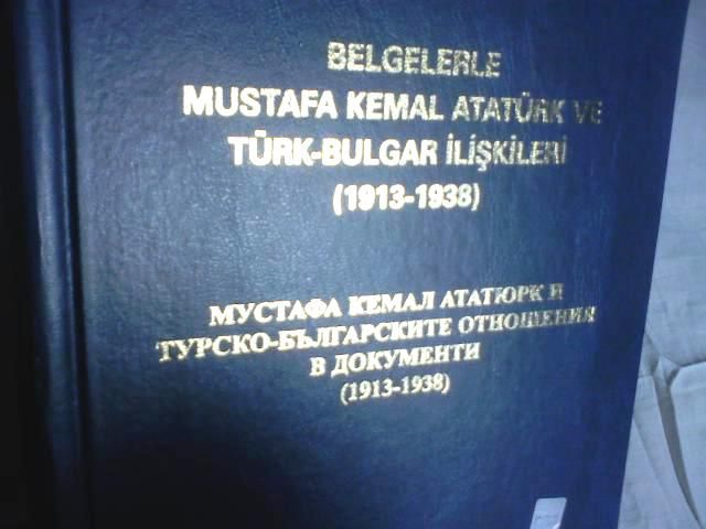 Книга - Мустафа Кемал Ататюрк и турско - българските отношения