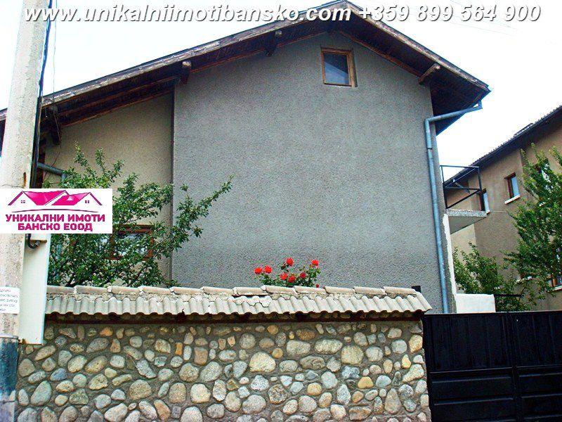 5. Снимка на Къща за продажба