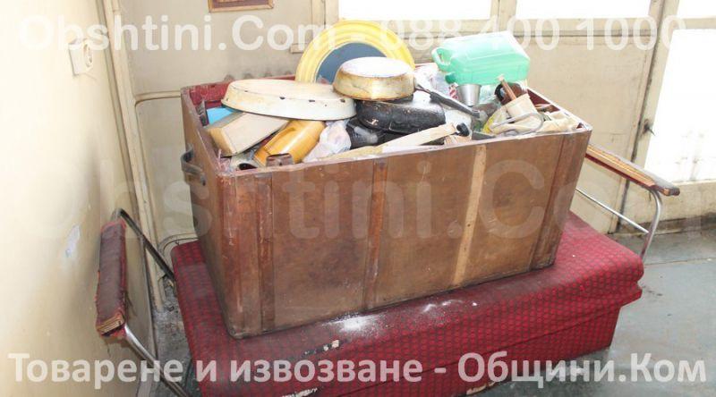 Изхвърляне на стари мебели от дома