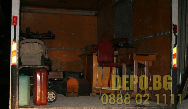 1. Снимка на Почистване на мазета и тавани в София и всички разновидности