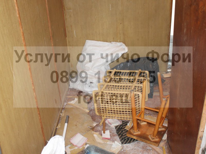 3. Снимка на Почистване на мазета и тавани в София и всички разновидности
