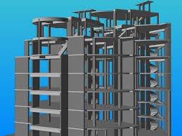 Професионален курс Стоманобетонни конструкции - дистанционно