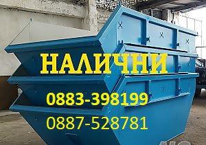 1. Снимка на 2019 Плевен. Топ цени Контейнери за отпадъци О88ЗЗ98199