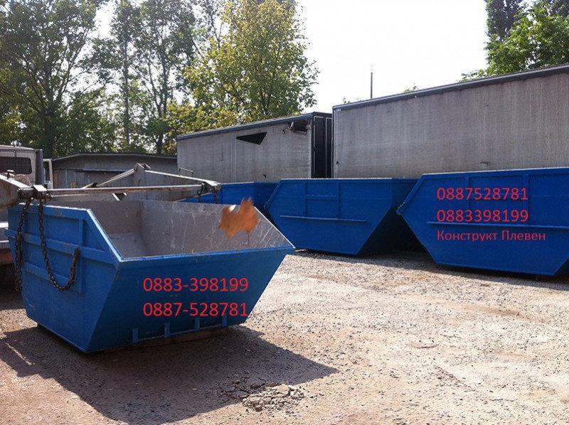 5. Снимка на 2019 Плевен. Топ цени Контейнери за отпадъци О88ЗЗ98199
