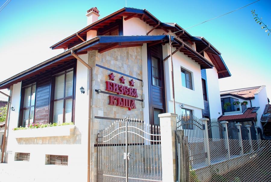 Бизева Къща Банско