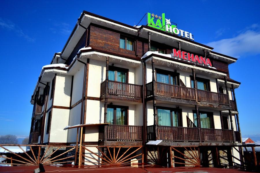 Хотел Механа Калис Банско