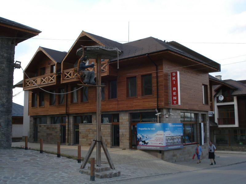 Хотел Гранат Банско