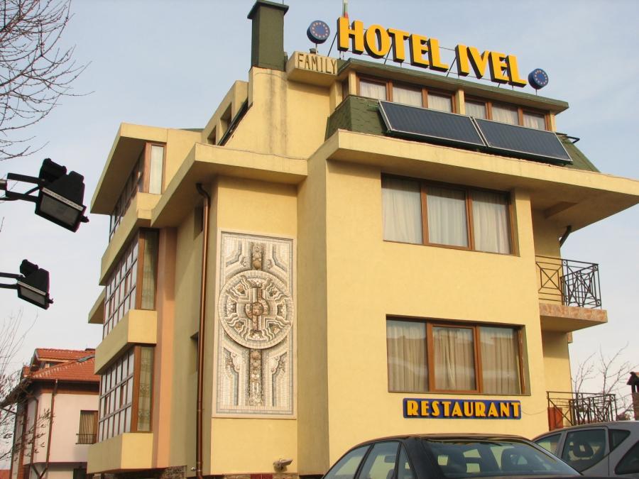 Хотел Ивел Банско
