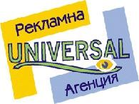 Рекламна агенция Универсал Банско