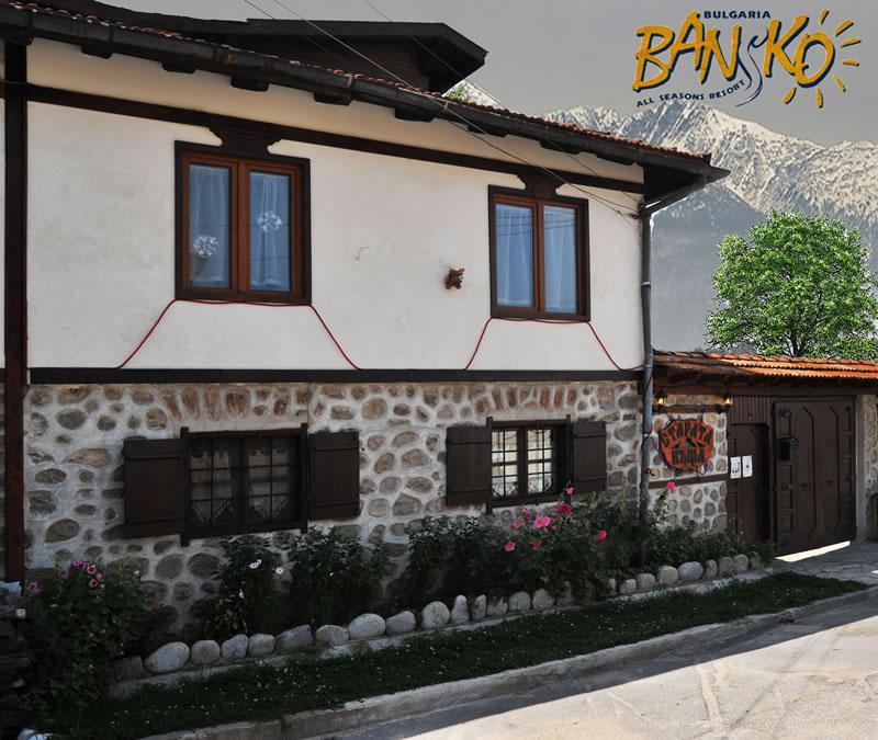 Старата Къща Банско
