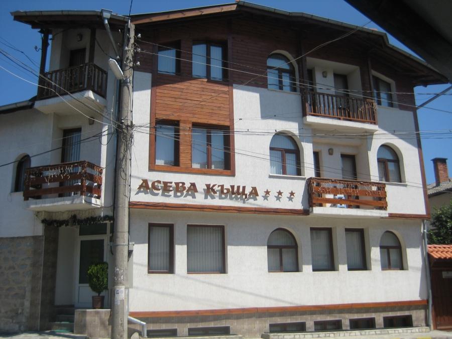 Асева Къща Банско