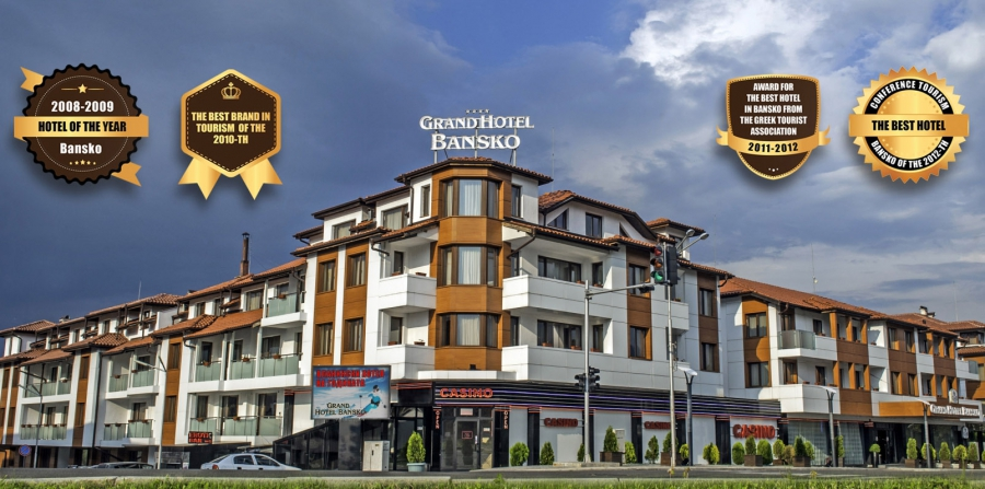 Гранд Хотел и СПА Банско