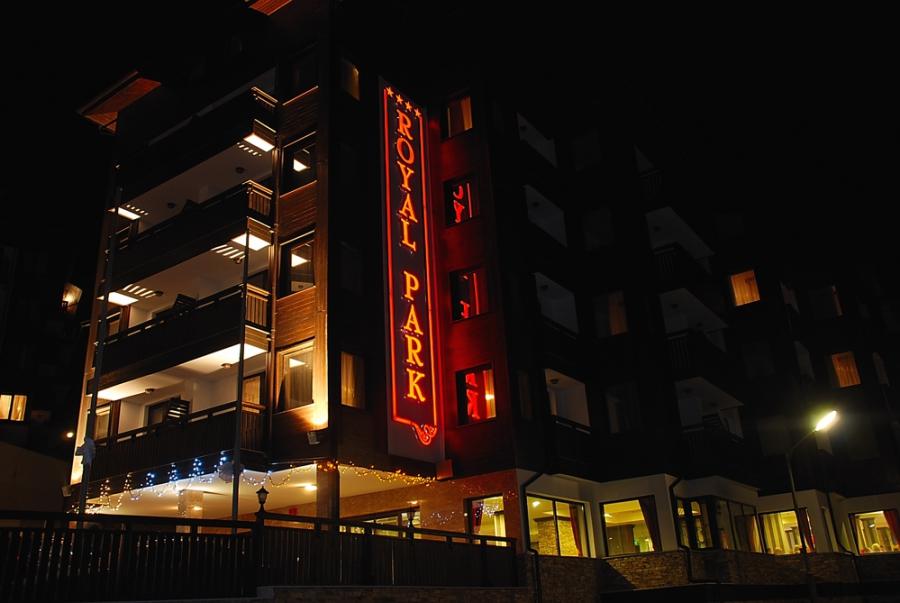 Хотел Роял Парк Банско