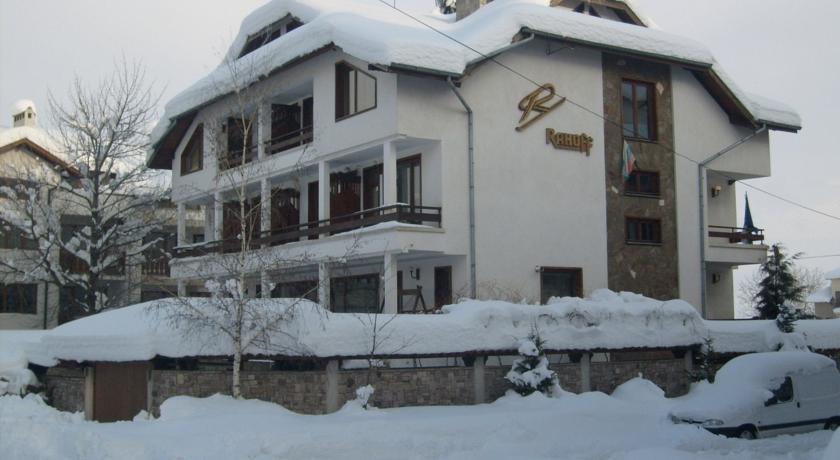 Хотел Рахов Банско