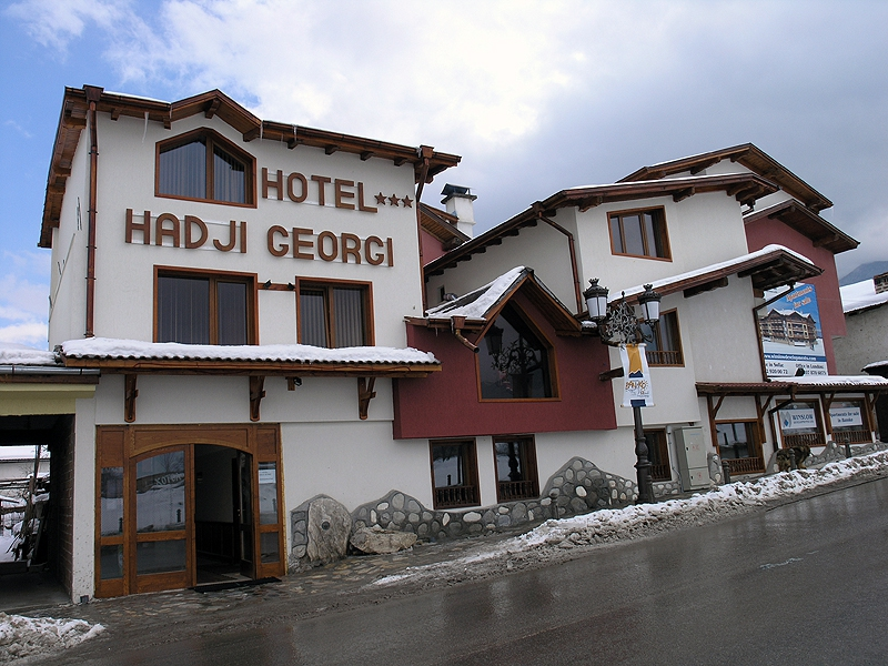 Хотел Хаджи Георги Банско