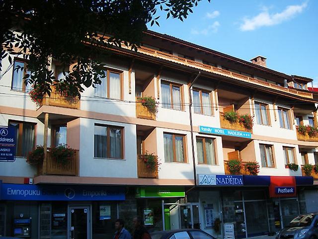 Хотел Надежда Банско