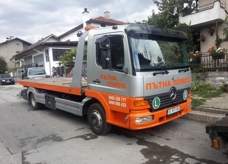 Пътна помощ Банско